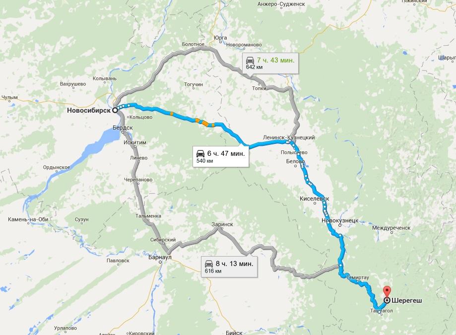 такси до Шерегеша (180 км,
